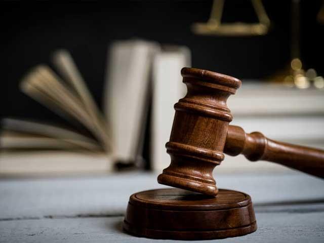 پاکستان ریکوڈک معاملہ عدالت سے باہر طے کرنے کی ایک اور کوشش کرنے جا رہا ہے، ذرائع۔ فوٹو:فائل