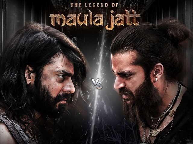 بلال لاشاری نے غیر قانونی طور پر فلم دی لیجنڈ آف مولا جٹ بنائی ہے،وکیل درخواست گزار فوٹوفائل