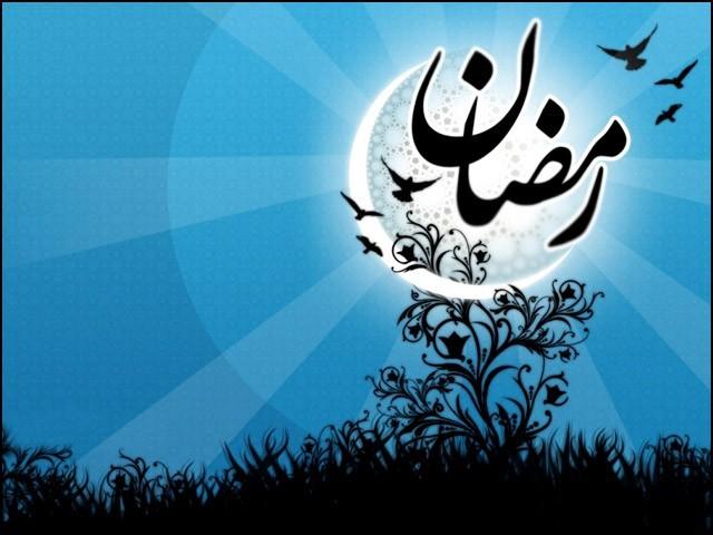 آپ سب کو رمضان کریم مبارک ہو۔ (فوٹو: انٹرنیٹ)