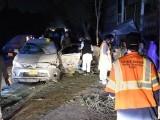 دھماکے میں کئی اہلکاروں سمیت متعدد افراد زخمی بھی ہوئے، ڈی آئی جی رزاق چیمہ (فوٹو: اے ایف پی )