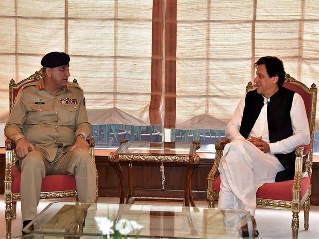 ملاقات میں سیکیورٹی امور سے متعلق صورتحال پر تبادلہ خیال کیا گیا، ترجمان وزیراعظم ہاؤس۔ فوٹو:فائل