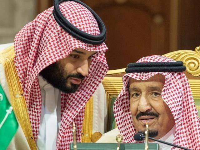 شاہ سلمان نے ایران کی آبنائے ہرمز بند کرنے کی دھمکی پر اجلاس  طلب کیا۔۔ فوٹو : فائل