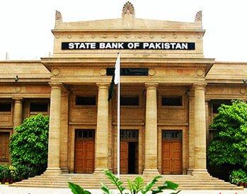 پالیسی ریٹ 12.25 فیصد مقرر کردیا گیا، اسٹیٹ بینک