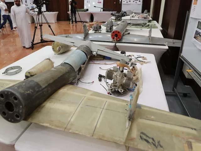 سعودی حکومت نے نجران میں ڈرون حملے کو بھی ناکام بنانے کا دعویٰ کیا۔ فوٹو : اے ایف پی