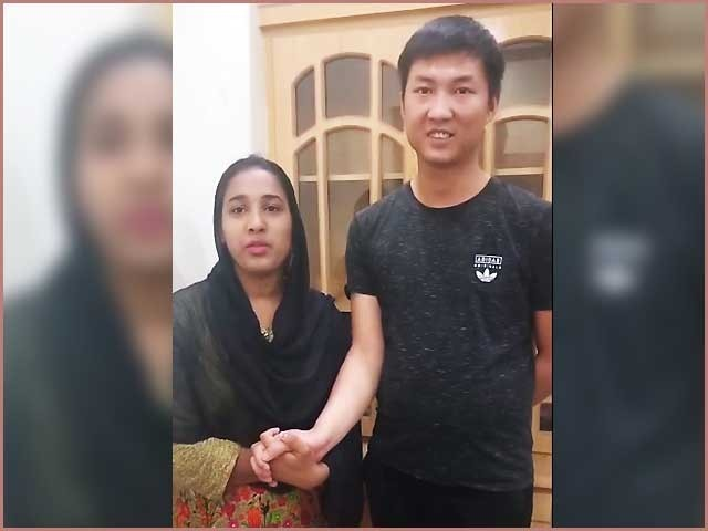 مسیحی لڑکی مسکان کی شادی 27 فروری 2019ء کو چینی باشندے سوبینجی سے طے ہوئی تھی (فوٹو: اسکریننگ گریب)