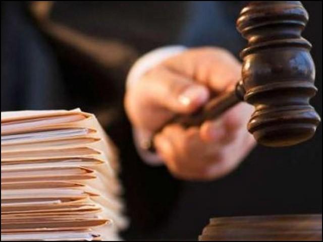 عدالتی تاریخ میں پہلی بار ان عدالتوں کے ذریعے برسوں چلنے والے قتل کے مقدمات کا چند دنوں میں فیصلہ سنا دیا جائے گا۔ فوٹو: فائل