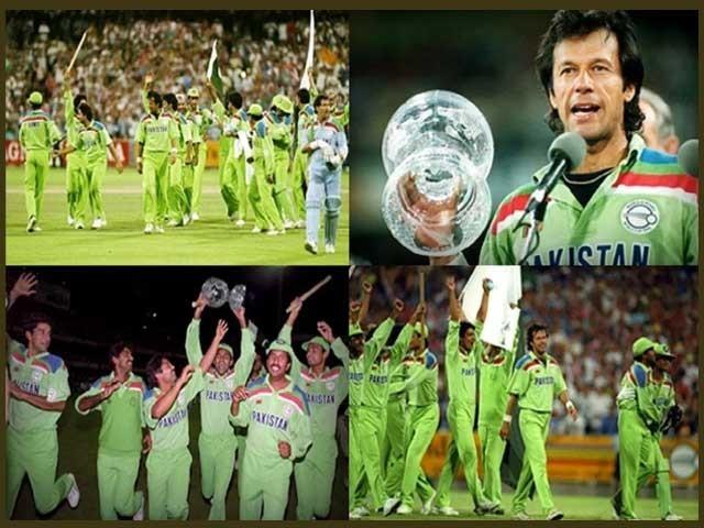 27 برس قبل پاکستان نے عمران خان کی زیرقیادت دنیائے کرکٹ پر حکمرانی کا اعزاز حاصل کیا تھا۔ فوٹو: فائل