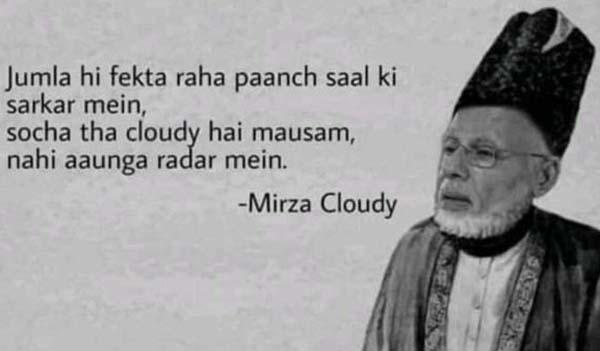 Mirza Cloudy