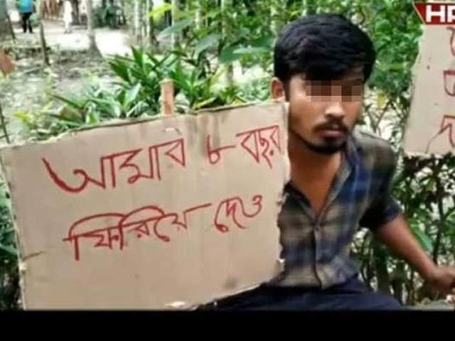 بھارتی نوجوان نے ناراض محبوبہ کو منانے کے لیے بھوک ہڑتال کردی۔ فوٹو: اوڈٹی سینٹرل
