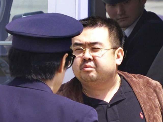 شمالی کوریا کے سربراہ کے سوتیلے بھائی کو امریکا جاتے ہوئے پُراسرار طور پر قتل کردیا گیا تھا (فوٹو : فائل)