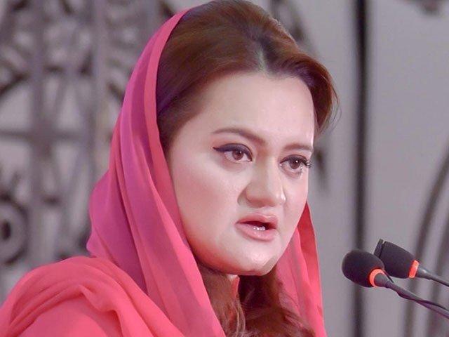 دوسرا کمیشن بنائیں جوبتائے کہ عمران خان کی تقریر کس نے سینسر کی، مریم اورنگزیب: فوٹو: فائل