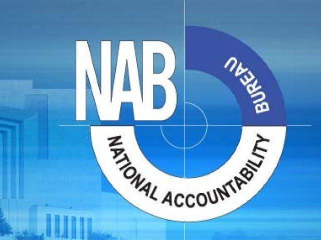 رواں بجٹ میں نیب کیلیے 4 ارب، 42 کروڑ 40 لاکھ روپے مختص، بجٹ دستاویز