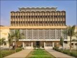 قومی عجائب گھر کراچی کو ایک نمایاں حیثیت حاصل ہے۔ (فوٹو: فائل)