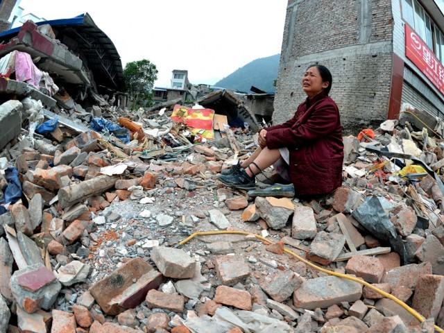 زلزلے کے بعد 4 مزید دیگرزلزلے کے جھٹکے بھی ریکارڈ کیے گئے: فوٹو: فائل