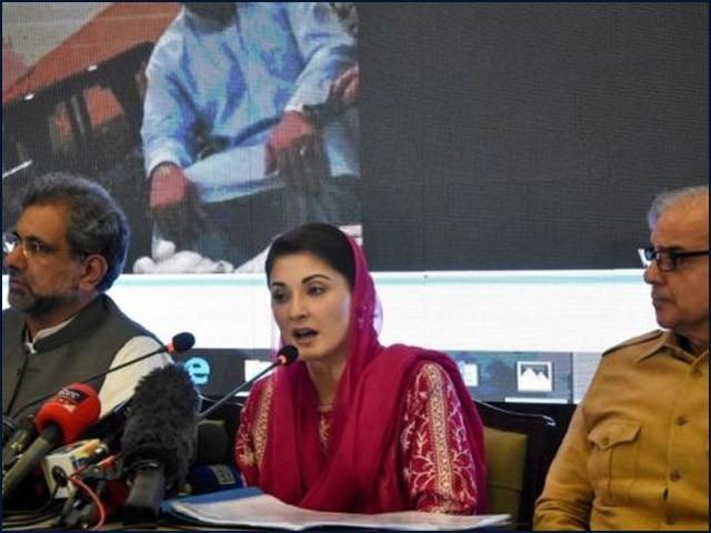مریم نواز نے اپنی پریس کانفرنس میں جج ارشد ملک کی ویڈیو بطور ثبوت پیش کی۔ (فوٹو: انٹرنیٹ)