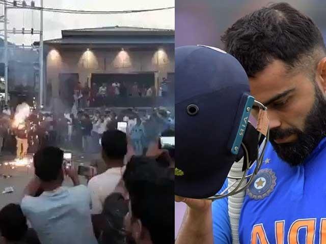 حریت کانفرنس کے چیئرمین سید علی گیلانی نے بھارت کی شکست اور نیوزی لینڈ کی جیت پر خدا کا شکر اداکیا فوٹوانٹرنیٹ