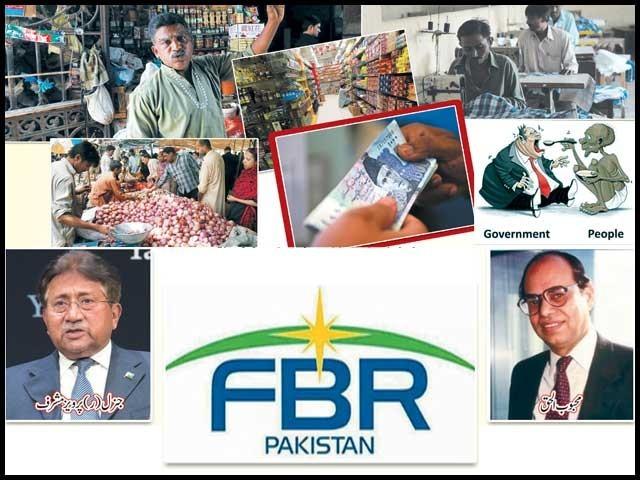 حکومت ِ وقت ٹیکس نظام سے باہر پاکستانیوں کو قانونی دائرے میں لانے کی بھرپور کوشش کر رہی ہے تاکہ ملکی اکانومی ترقی و خوشحالی کی راہ پر گامزن ہوسکے۔۔۔ خصوصی رپورٹ