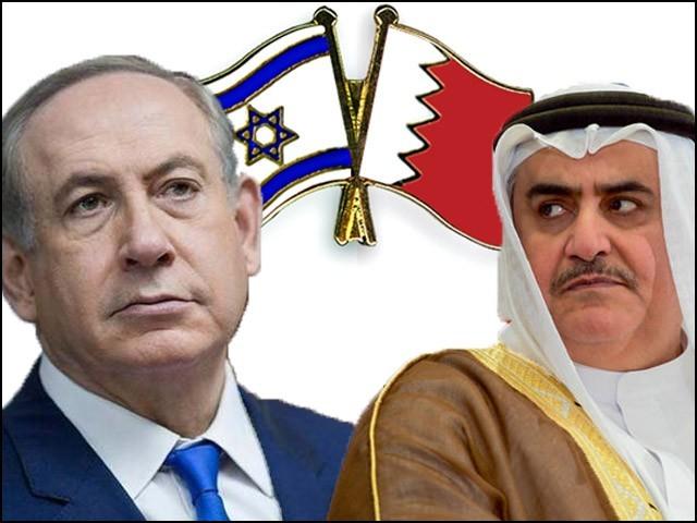 بحرین اور اسرائیل کے بڑھتے تعلقات کا مستقبل بالآخر کیا ہوگا؟ (فوٹو: فائل)