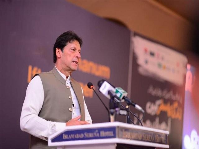 میری ملک سے باہر کوئی جائیداد اور کاروبار نہیں، میرا جینا مرنا پاکستان میں ہے، وزیراعظم  فوٹو: فائل