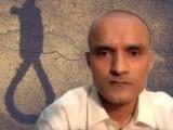عالمی عدالت نے کلبھوشن کی رہائی اور واپسی کی بھارتی درخواست مسترد کردی۔ فوٹو : فائل