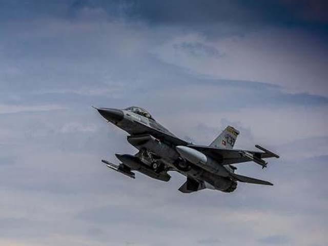 فضائی حملوں میں 2 دہشت گردوں کو ہلاک اور ایک اسلحہ ڈپو کو تباہ کردیا گیا۔ ترکی وزرات خارجہ فوٹو : فائل