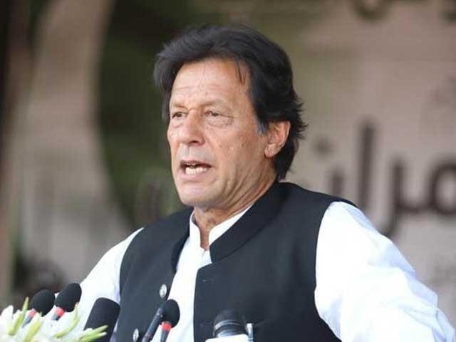 جتنی مرضی دھمکیاں دیں احتساب نہیں رکے گا،عمران خان، فوٹو: فائل