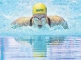 اولمپک چیمپئن نے 3 منٹ 42.44 سیکنڈز میں مقررہ فاصلہ طے کرکے کامیابی کو گلے لگایا۔