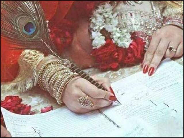 ''حلالہ'' کے غلط استعمال پر قانونی طور پر نوٹس لینے کی ضرورت ہے۔ (فوٹو: انٹرنیٹ)