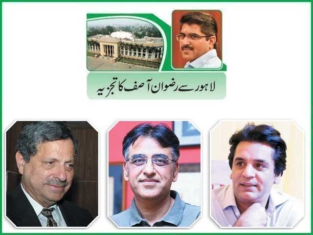 تحریک انصاف کے اہم ترین رہنماؤں کی ناراضگیاں بھی کھل کر سامنے آرہی ہیں۔