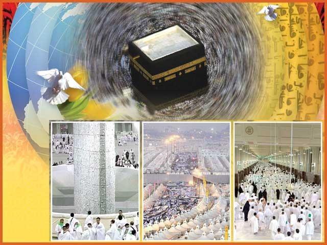 حج اس دین کامل کا مظہرِ اتم ہے