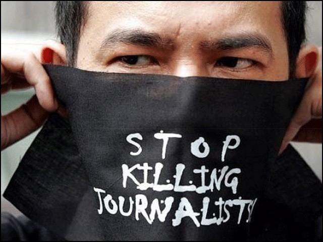 صحافیوں کی زندگیوں کا تحفظ خبر سے پہلے ہونا چاہئے۔ (فوٹو: انٹرنیٹ)