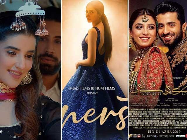 ماہرہ خان دو فلموں ''سپراسٹار''اور''پرےہٹ لو''میں اداکاری کرتی نظر آئیں گی فوٹوفائل
