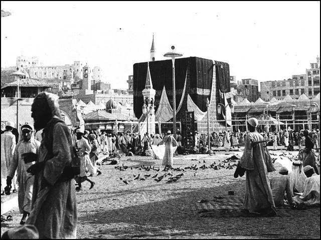 تاریخِ اسلام و عرب سے متعلق ان 5,564 نایاب تصاویر کے ریکارڈ میں کئی تصویریں 280 سال تک پرانی ہیں۔ (تصاویر بشکریہ: العربیہ ڈاٹ نیٹ)