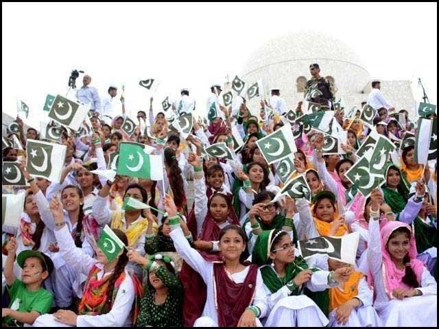 یوم آزادی کے موقع پر پرچم کشائی کی مرکزی تقریب کنونشن سینٹر اسلام آباد میں ہوئی (فوٹو: فائل)