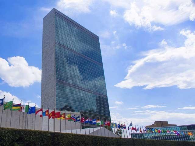 اجلاس میں اقوام متحدہ کا سیاسی ڈپارٹمنٹ مقبوضہ کشمیر کی صورتحال پر بریفنگ دے گا فوٹوفائل