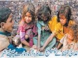 پاکستان کی شہری آبادی میں یہ اضافہ اگر چہ تمام شہروں پر محیط ہے لیکن وطن عزیز کے 10 بڑے شہر اس کی زیادہ لپیٹ میں ہیں۔