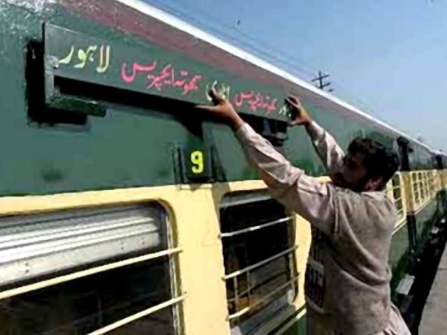 پاکستان نے بھارتی درخواست کو مسترد کردیا، فوٹو: فائل