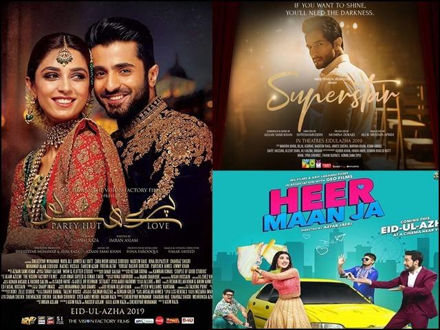 عید پر ریلیز ہونے والی تین بڑی پاکستانی فلموں نے اب تک مجموعی طور پر 35 کروڑ 35 لاکھ روپے کا بزنس کیا ہے۔ (فوٹو: فائل)