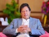 80 لاکھ کشمیریوں کی جانیں خطرے میں ہیں، وزیراعظم عمران خان  فوٹوفائل