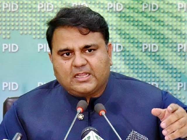 فواد چوہدری بطور وزیر سائنس اینڈ ٹیکنالوجی وزیراعظم کے ترجمان کے فرائض بھی انجام دیں گے، ذرائع فوٹو : فائل