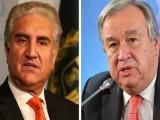 وزیر خارجہ اور اقوام متحدہ کے سیکرٹری جنرل کے درمیان رابطہ شام بجے ہوگا۔ فوٹو: فائل
