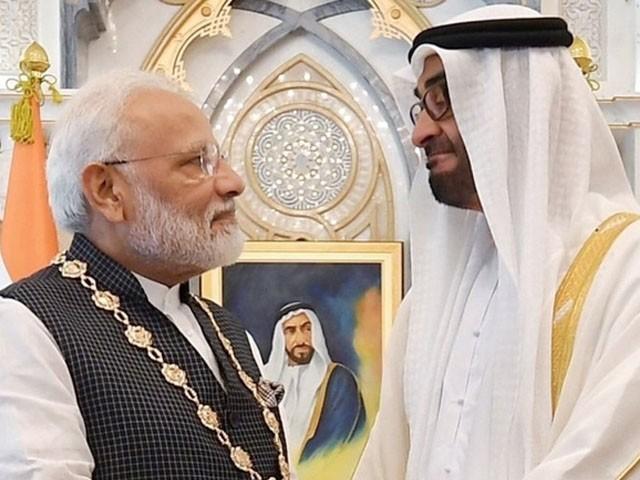 یہ ایوارڈ اقوام متحدہ کے بانی شیخ زاید بن سلطان النہیان کے نام سے منسوب ہے۔ فوٹو : ٹویٹر
