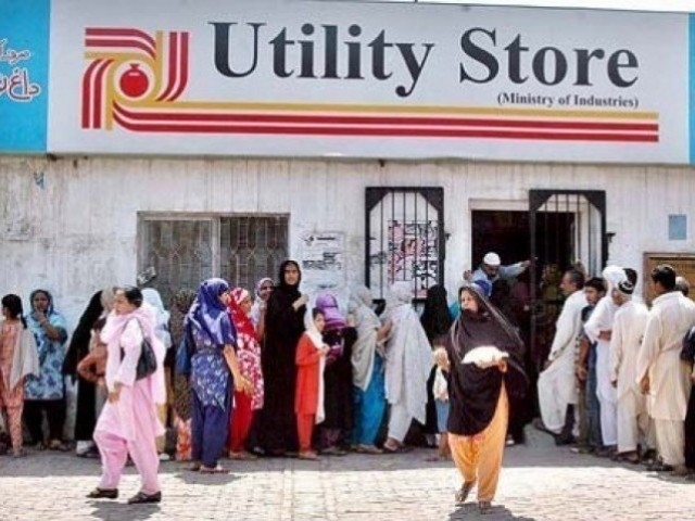 قیمتوں میں اضافے کے لئے جاری نوٹیفیکیشن کا اطلاق فوری ہوگا۔ فوٹو:فائل
