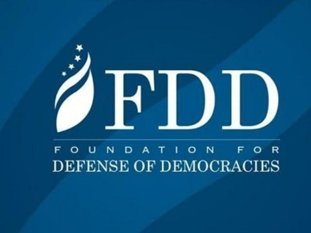 امریکی ادارہ معاشی پابندیوں کے دائرہ کار کو وسیع کرنے کے لیے کوشاں تھے۔ فوٹو : فائل