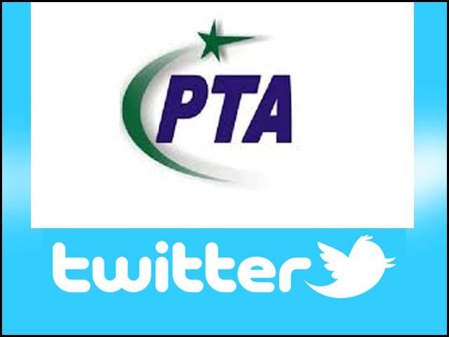 ٹویٹر نے اکاؤنٹس کومعطل کرنے کے حوالے سے کوئی وضاحت فراہم نہیں کی، پی ٹی اے ترجمان۔ فوٹو:فائل