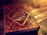 ''خاتم النبیینؐ'' کے معنی یہ ہیں کہ آپؐ کے بعد نہ کسی قسم کو کوئی نبی ہوگا اور نہ کسی قسم کا کوئی رسول۔ فوٹو: فائل