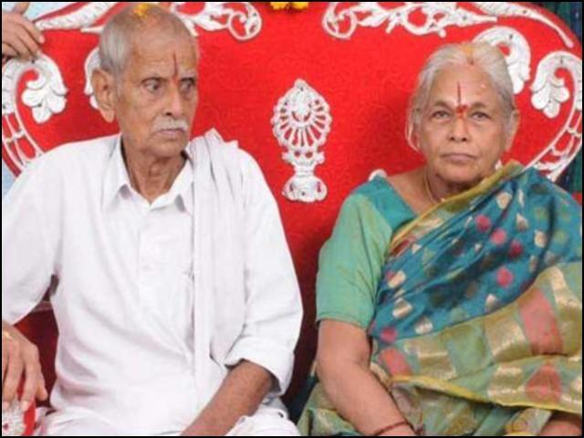 منگیاما دیوی کی شادی 1962 میں سیتارام راجاراؤ سے ہوئی لیکن یہ جوڑا بے اولاد رہا۔ (فوٹو: انٹرنیٹ)