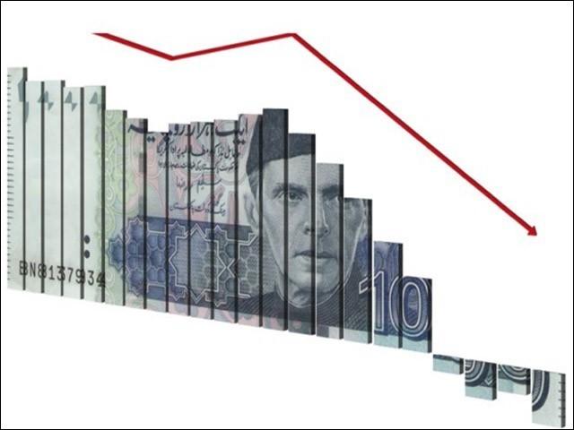 معیشت کی ترقی و بحالی میں ترسیلات زر کی حیثیت ریڑھ کی ہڈی کی مانند ہے۔ (فوٹو: انٹرنیٹ)