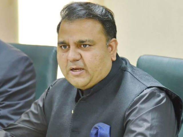 فواد چوہدری نے الیکشن کمیشن میں درست معلومات نہیں دیں انہیں نااہل قرار دیا جائے، درخواست گزار۔ فوٹو:فائل