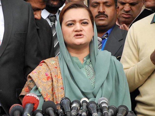 نوازشریف کا مقصد پاکستان میں آئین اور قانون کی بالادستی ہے،مریم اورنگزیب فوٹو: فائل